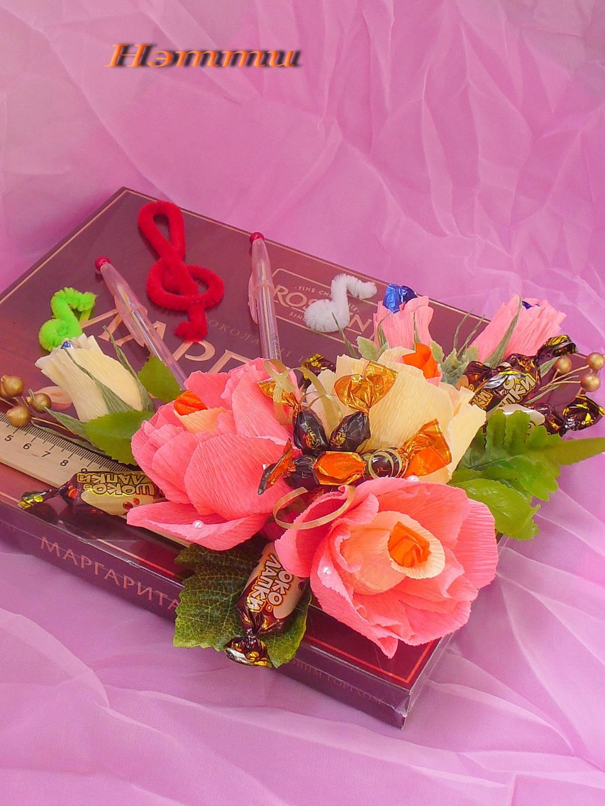 Как красиво упаковать конфеты в детский сад, школу на День рождения